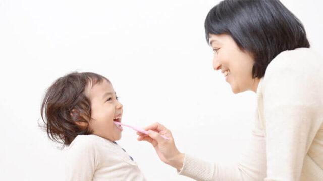 親子の仕上げ磨き
